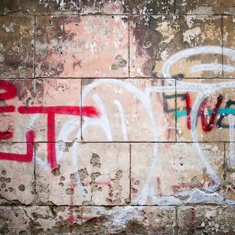 コンクリートの壁に落書きの極端なクローズアップ