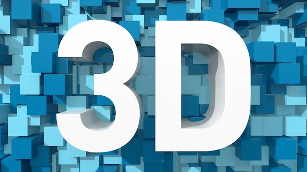立方体で満たされた青い抽象的な背景を持つ押し出し3dテキスト
