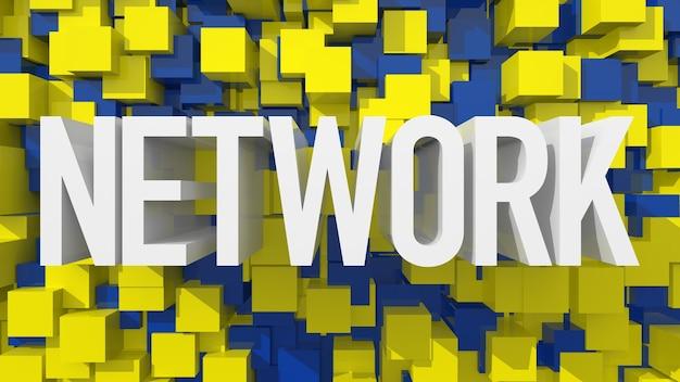 立方体で満たされた青い抽象的な背景を持つ押し出しネットワークテキスト