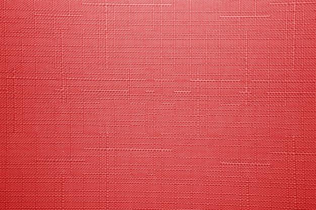 ファブリックブラインドカーテンの背景