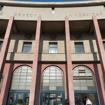 Facade of a building, santiago, santiago metropolitan region, chile