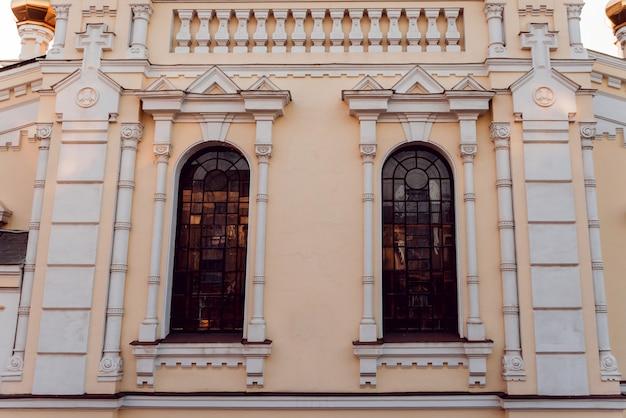 Facade of the historic building.