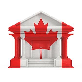 白い背景の上のカナダの旗が付いている銀行、裁判所または政府の建物のファサード3dレンダリング