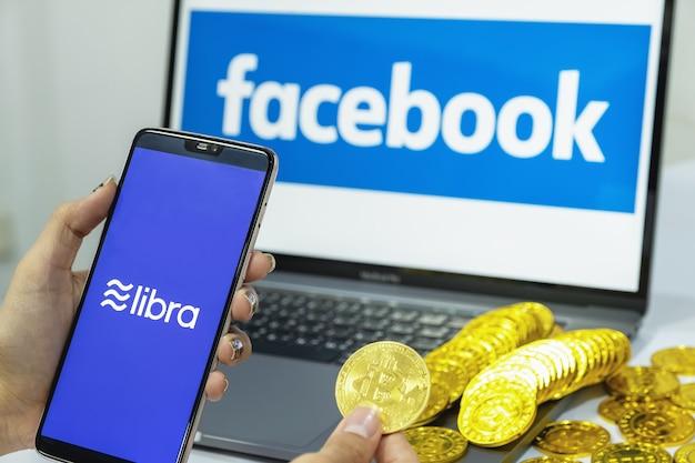 天秤座facebook暗号通貨とビットコイン暗号通貨