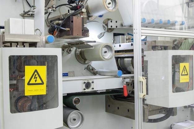 Фабрика и оборудование по производству женских гигиенических прокладок прокладки женские гигиенические