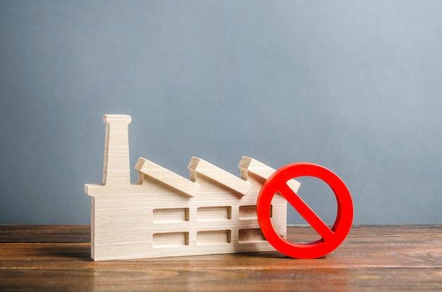 Фабричная фигурка и красный символ запрета нет.