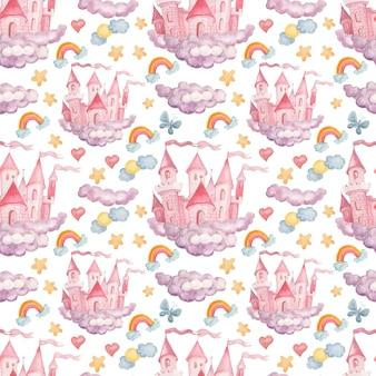 Сказочный замок принцессы рисованной акварельные иллюстрации патерн бесшовные набор печати текстильный фон клипарт для маленьких девочек на праздник поздравление облака розовый цвет милая картинка