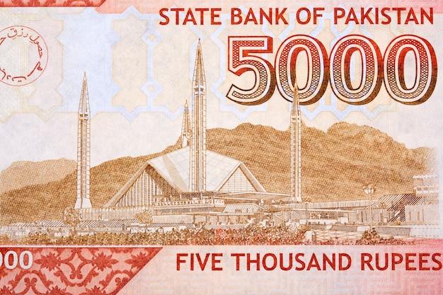 Faisal masjid in islamabad from pakistani money