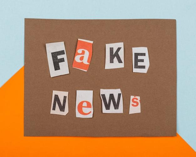 紙片で偽のニュース