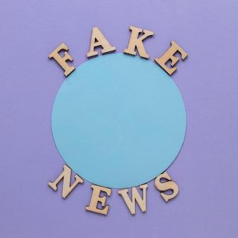 サークルの周りの偽のニュースワード