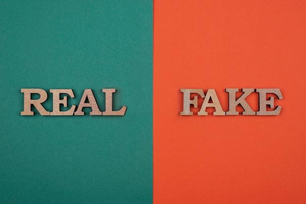 거짓 뉴스 개념 평평하다