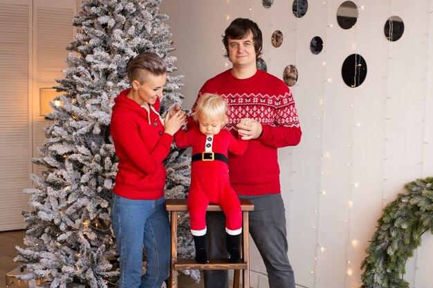クリスマスに家で家族。メリークリスマス、そしてハッピーニューイヤー