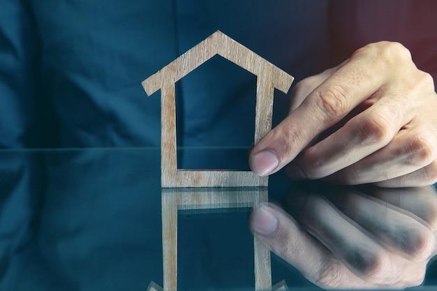 家族のケアと保護保険の概念