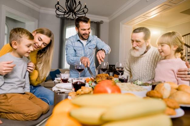 Семья празднует рождество или день благодарения
