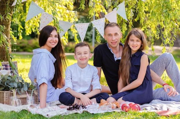 家族のピクニック
