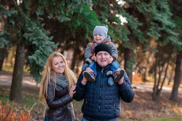 Семейный портрет в парке