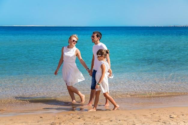 Family on the seashore