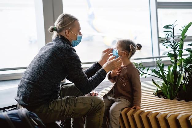 Вспышка семейных путешествий в маске для лица в аэропорту