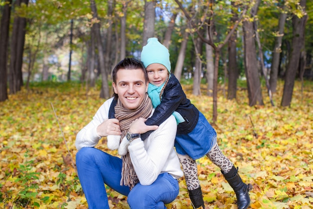 Family vacation in autumn park