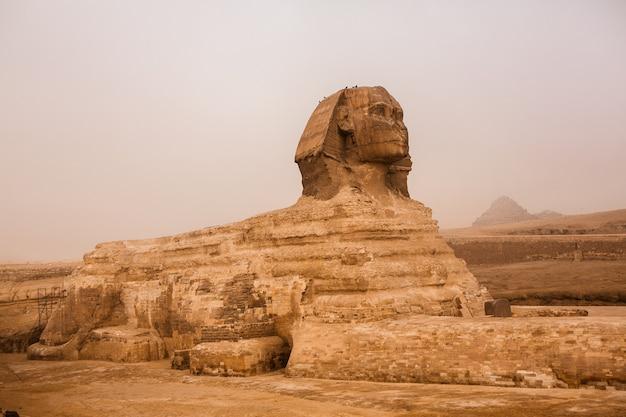 有名なエジプトのスフィンクス