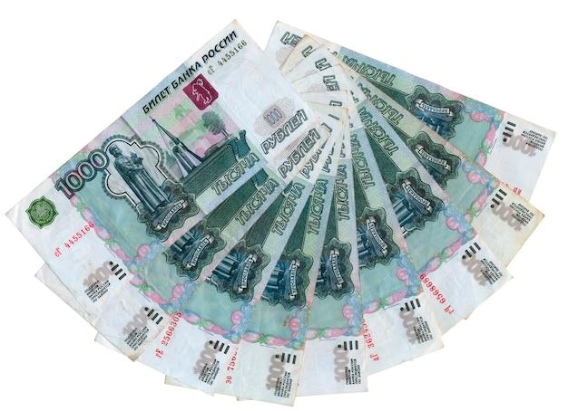 Tysyacherublâ'vyh 紙幣のファン。白い背景、分離