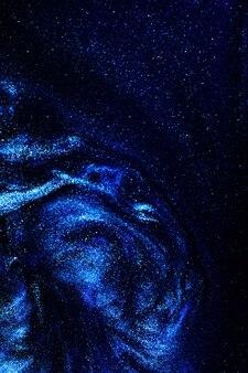 星と星雲のある遠い未踏の宇宙宇宙