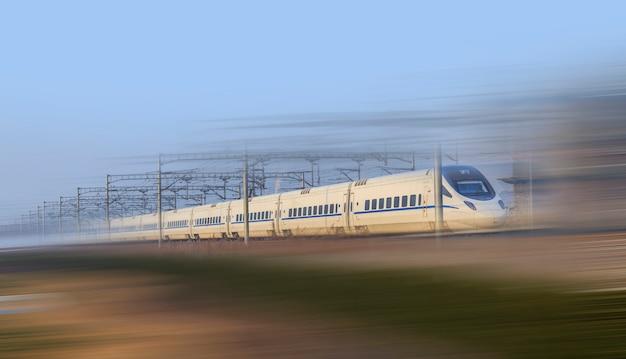 급행 열차