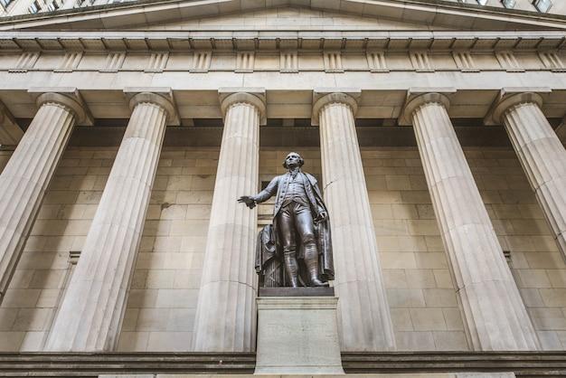 Федеральный зал национальный мемориал