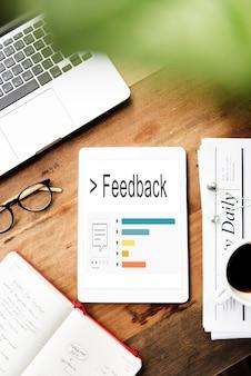 フィードバックコメント調査サポート回答バーワード