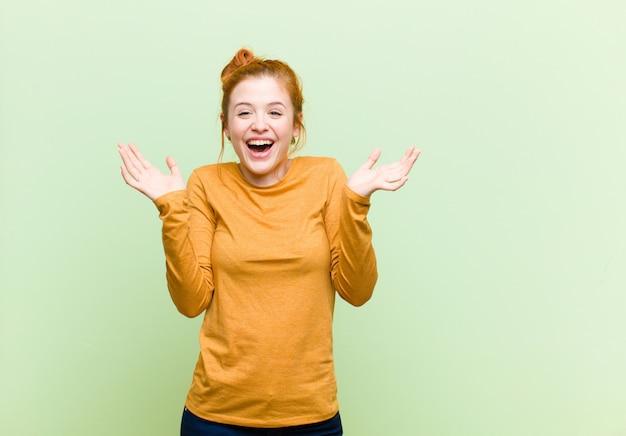 Чувствовать себя счастливым, взволнованным, удивленным или шокированным, улыбающимся и удивленным чем-то невероятным