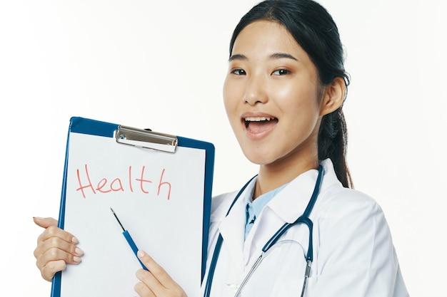 女医医療カード患者健康病院