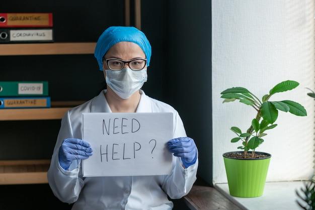 Женский доктор предлагает помощь, показывая надпись на бумаге