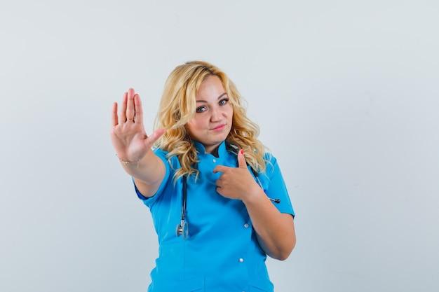 青い制服を着た何かを拒絶し、真面目そうな女医。