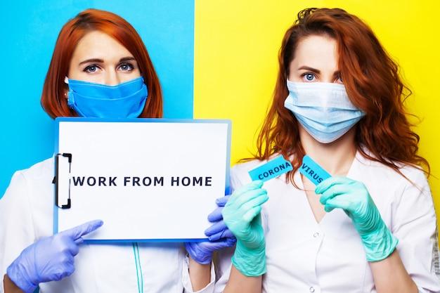 Женщины-врачи просят остаться и работать дома