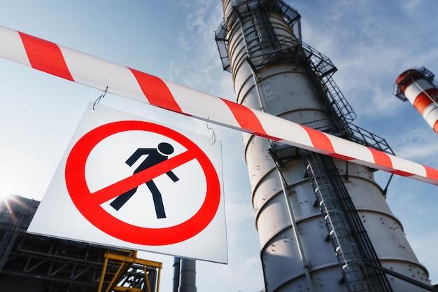 포스터가 붙은 펜싱테이프 공사 및 설치작업이 진행되는 현장은 무단출입을 금합니다.