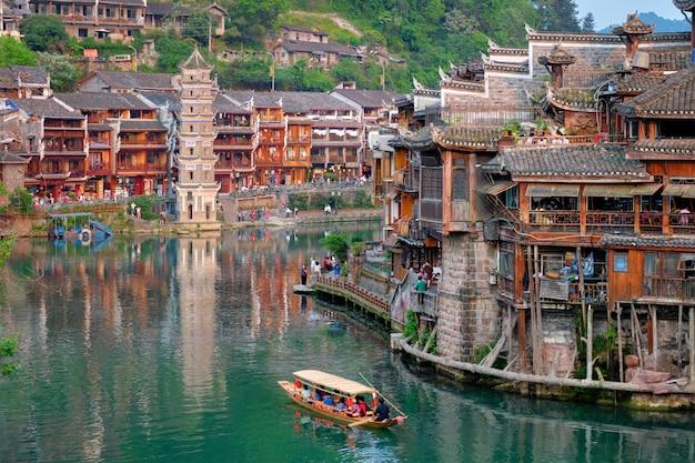 Древний город фэн хуан (древний город феникс), китай