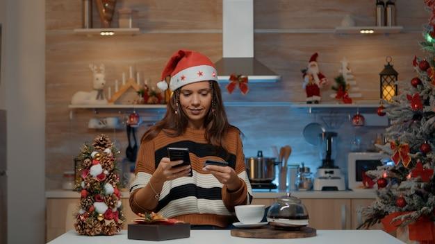 スマートフォンを使ったお祭り大人のオンラインショッピング