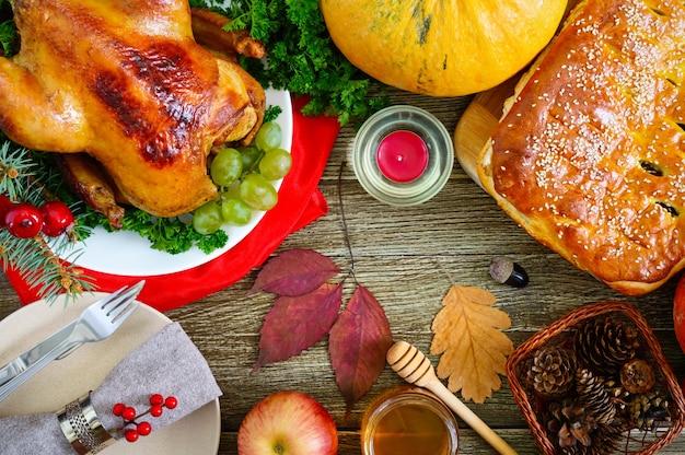 Праздничный ужин на день благодарения