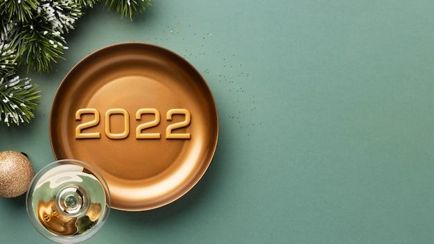 コピースペース付きのお祝いの新年のアレンジメント