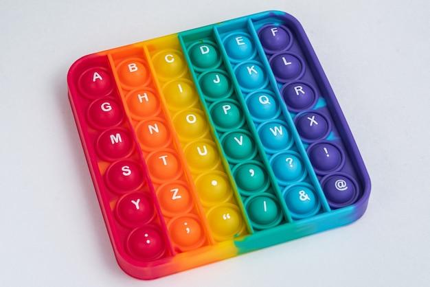 Fidget pop it toy rainbow color-アンチストレス、楽しくて教育的 無料写真