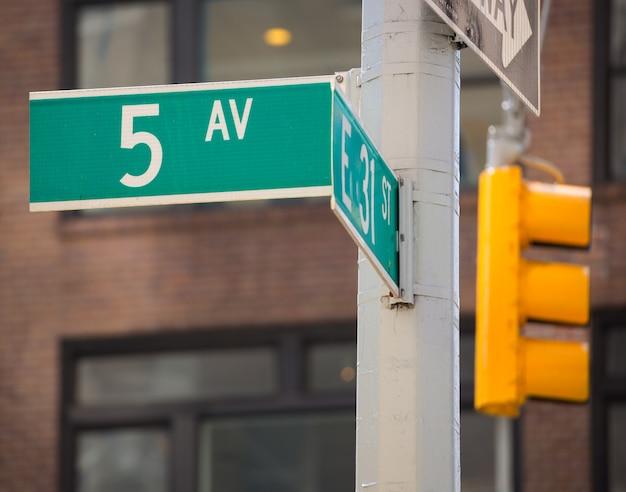 Fift avenue знак 5-й ав нью-йорк махнаттан