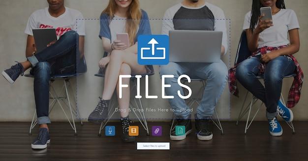 Файлы обычно располагаются в определенном порядке.