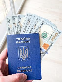 Finance money and ukraine passport