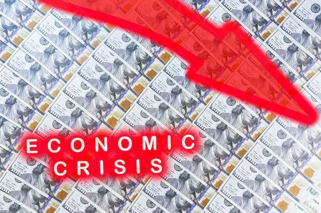 Концепция финансового и экономического мирового кризиса. падение цен на нефть, падение рынка. долларовая инфляция.