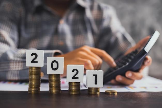 積み上げコインによる財務管理の概念