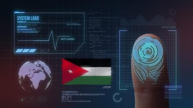 Finger print biometric scanning identification system. jordan nationality