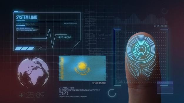 Finger print biometric scanning identification system. kazakhstan nationality