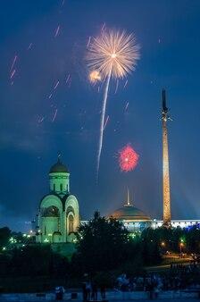 Салют в москве в парке победы.
