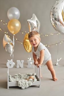 Первый день рождения малыш