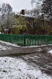 В городе выпал первый снег